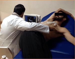 Reconocimiento co ecocardiograma