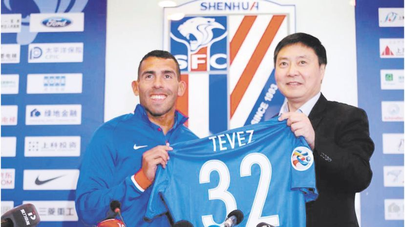 Tevez en China